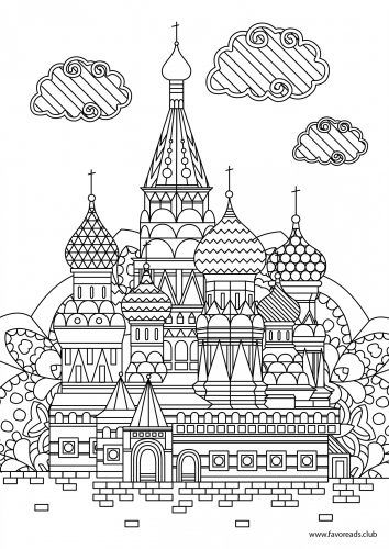 17 Best images about Architecture Coloring Pages for