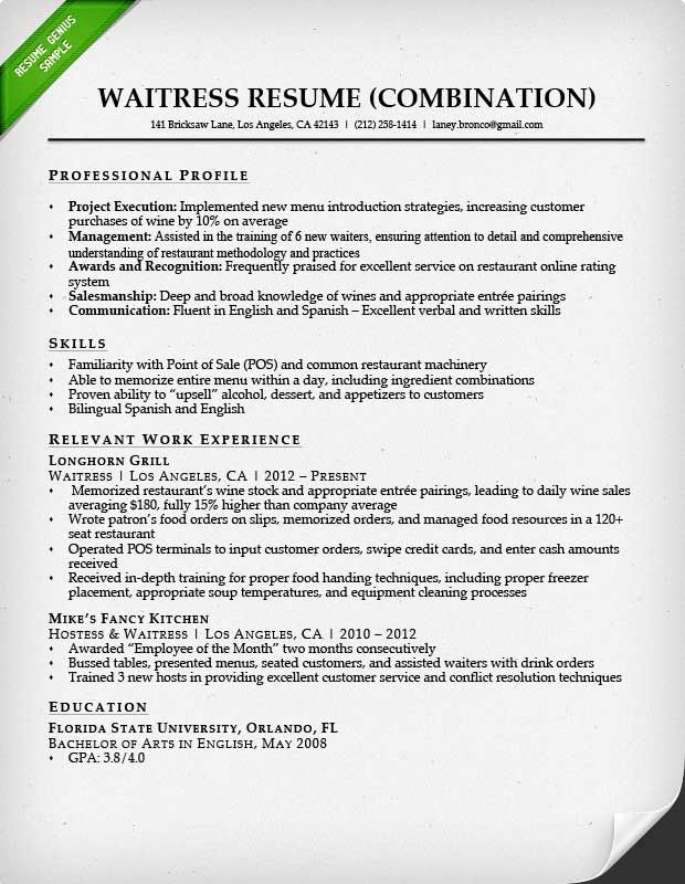 Waitress Combination Resume Sample EMPLOYMENT RESUME