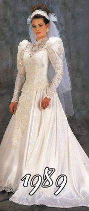 1980's wedding