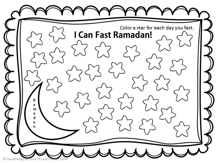 Top 67 ideas about Ramadan Products Arabic Playground on