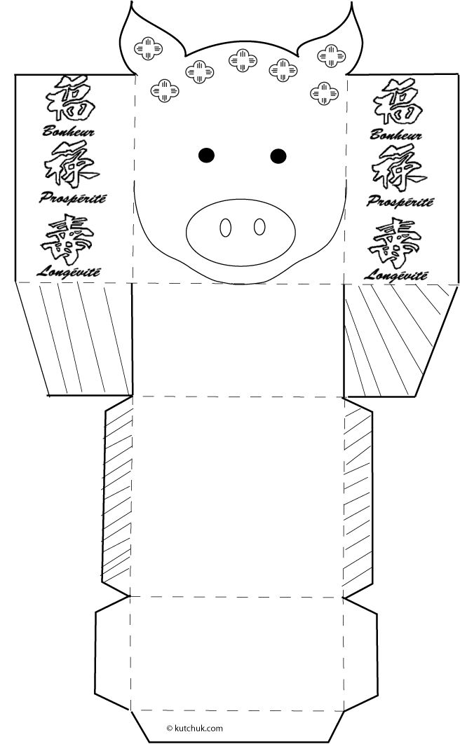 Chinese Envelope Coloring Pages