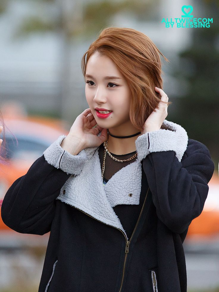 Cute Cheer Wallpapers 17 Best Images About Twice Chaeyoung On Pinterest The