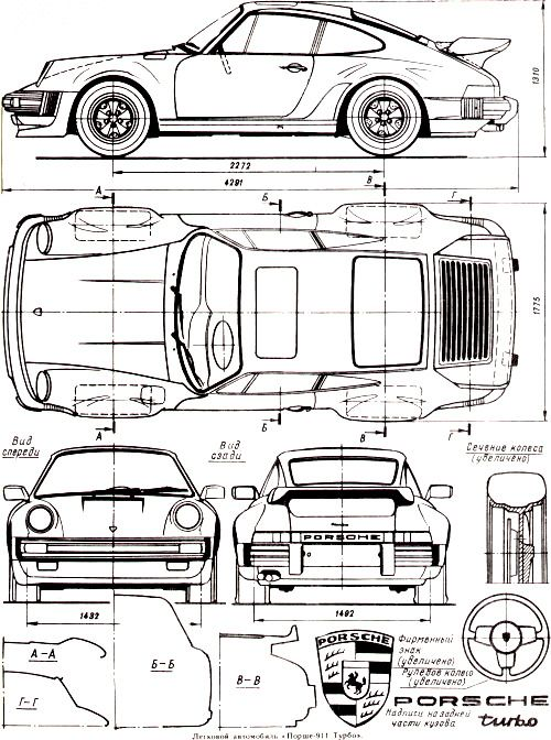 Mechanical Engineering Drawing Car