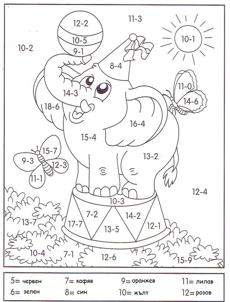 20 best images about Addition Worksheets on Pinterest