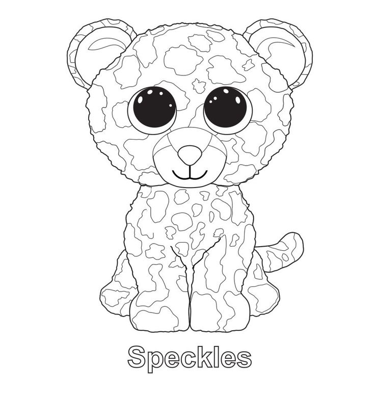 speckles the leopard ty beanie boo  megans 8th birthday