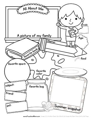 Free!! All About Me: Back to School Worksheet. Boy and