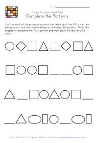 25+ best ideas about Patterning Kindergarten on Pinterest ...