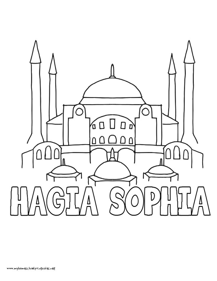 World History Coloring Pages Printables Sophia Hagia