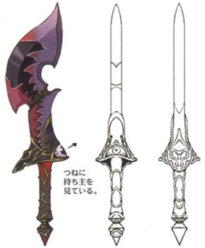 Blood Sword Final Fantasy 9 Pinterest Blood And Swords