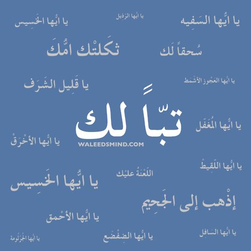4653 best images about All Arabic on Pinterest