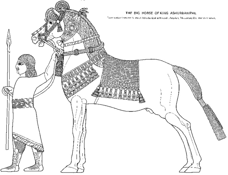 104 Best images about AGE 11: Ancient Mesopotamia Myths on