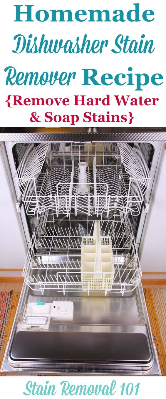 Homemade Dishwasher Stain Remover Recipe Removes Hard