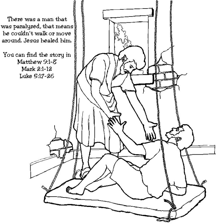 46 best Jesus Heals the Paralyzed Man images on Pinterest