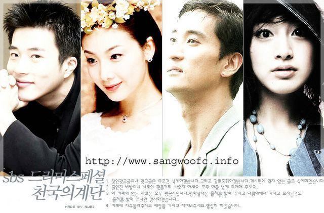Stairway To Heaven Korean Drama Reviews About Stairway