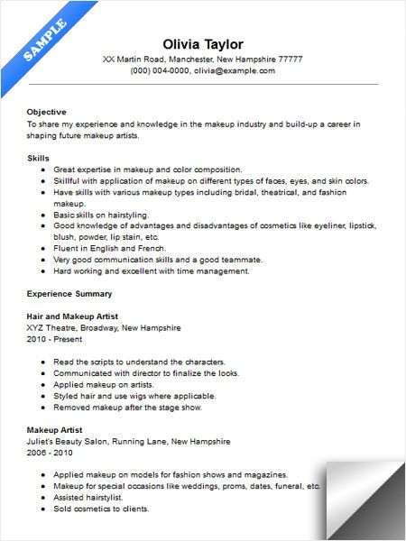 Cosmetic Retail Resume Thesistemplate Web Fc2 Com