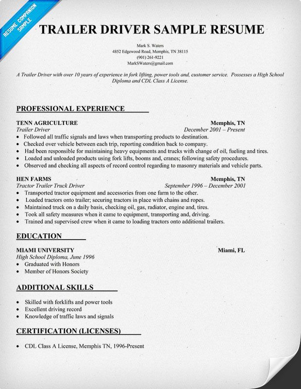 Trailer #Driver Resume Sample Resumecompanion Com