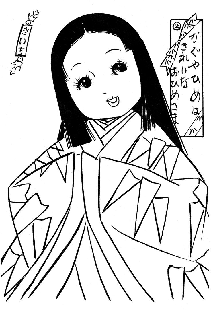 824 best images about anime & shojo coloring book on
