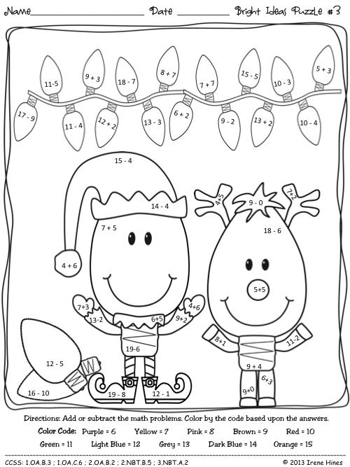 10+ images about Activities Coloring Pages on Pinterest