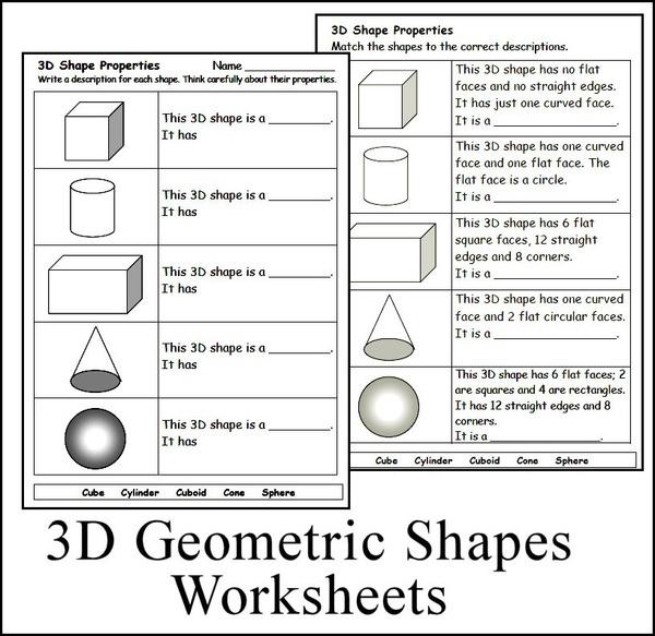 3d Geometric Shape Worksheets #math #homeschool #teach  Staar Alt Ideas  Pinterest
