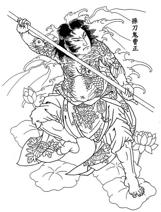 210 best images about Samurai Mask's on Pinterest