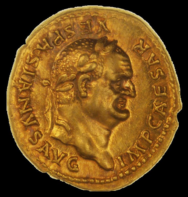 542 Best Images About Coins Of Rome On Pinterest Coins