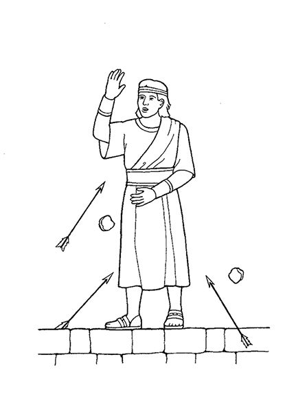 A black-and-white illustration of Samuel the Lamanite