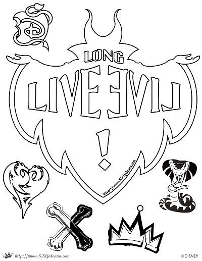 111 best images about Disney Channel Movie Printables on