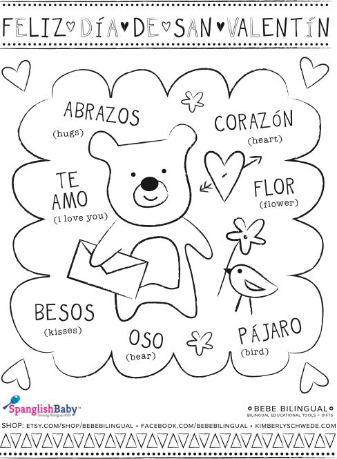 39 best images about Kindergarten Spanish on Pinterest