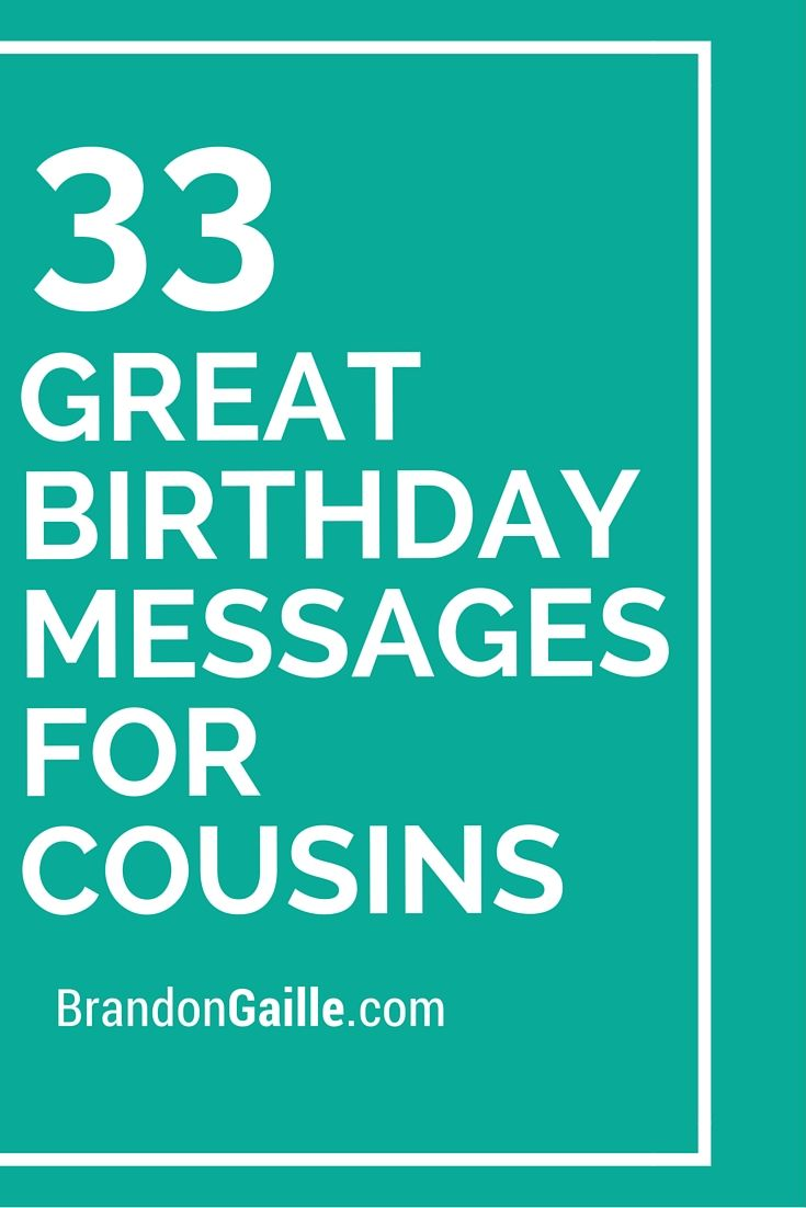 1000 Cousin Birthday Quotes On Pinterest Happy Birthday