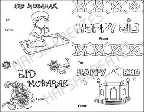 1000+ images about Hajj and Eid ul Adha crafts, activities
