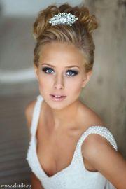 ideas wedding makeup