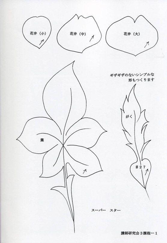 396 best images about цветы и украшения из фома on