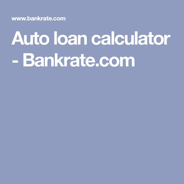 Bankrate Loan Calculator