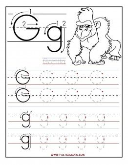 Free Printable letter G tracing worksheets for preschool