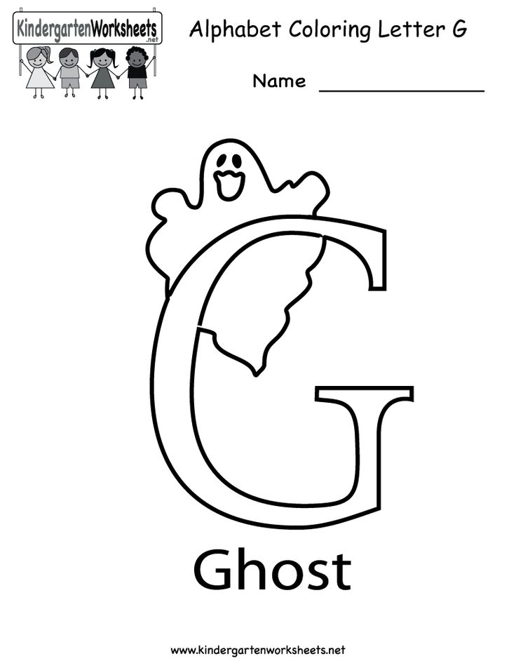 17 Best ideas about Letter G Worksheets on Pinterest