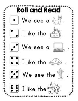 Houghton Mifflin Reading Kindergarten Sight Words