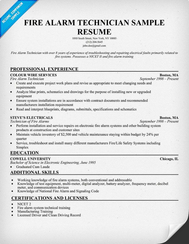 Fire Alarm #Technician Resume Sample