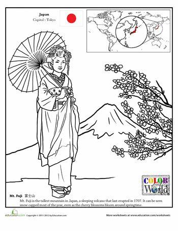 137 best Japan for Kids images on Pinterest