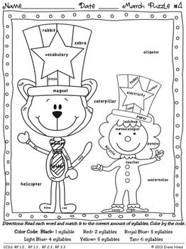 17+ best images about Preschool Summer worksheets on