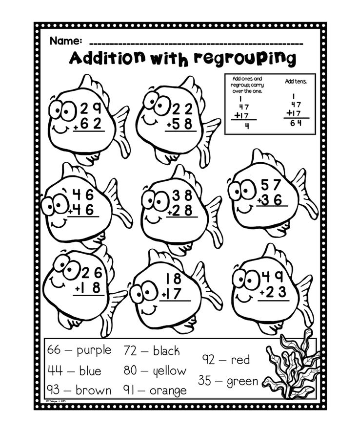 Fun 2 Digit Subtraction With Regrouping Worksheet