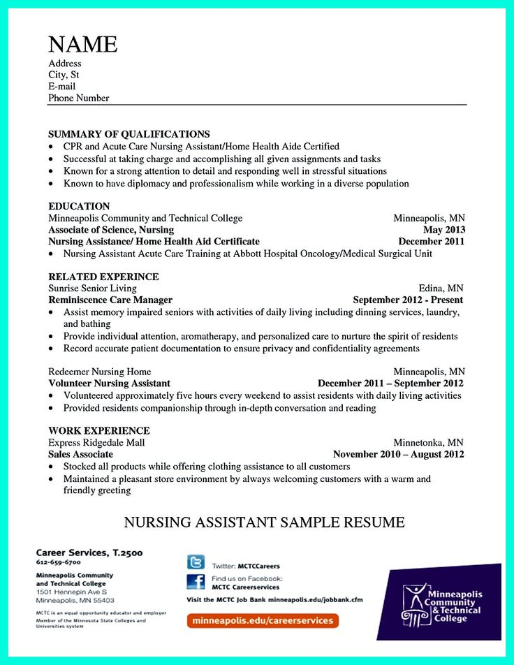 resume highlights for cna