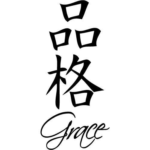 61 best Chinese Symbols images on Pinterest