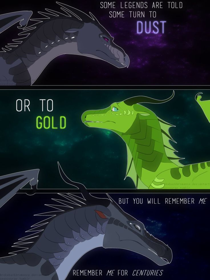 Fall Out Boy Song Lyrics Wallpaper 8 Wings Of Fire 169 Tui T Sutherland Centuries Lyrics
