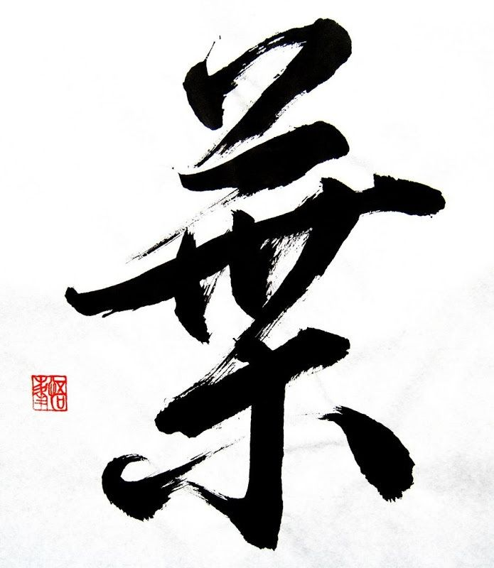 Sensual Calligraphy Scripts initials, typography styles