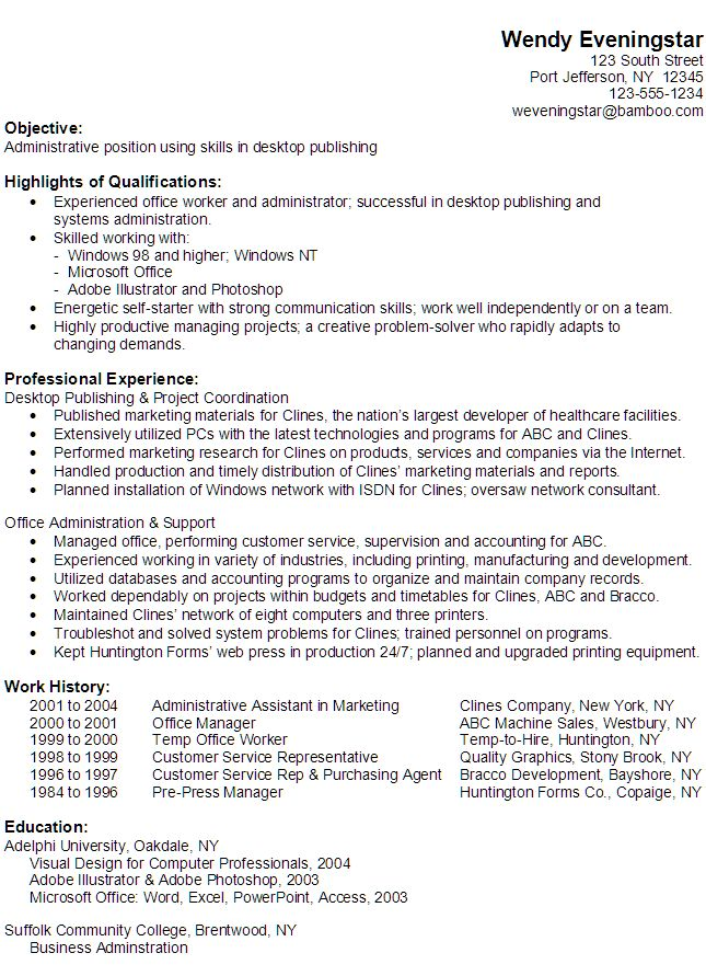 wendySample Resume for someone seeking an Administrative