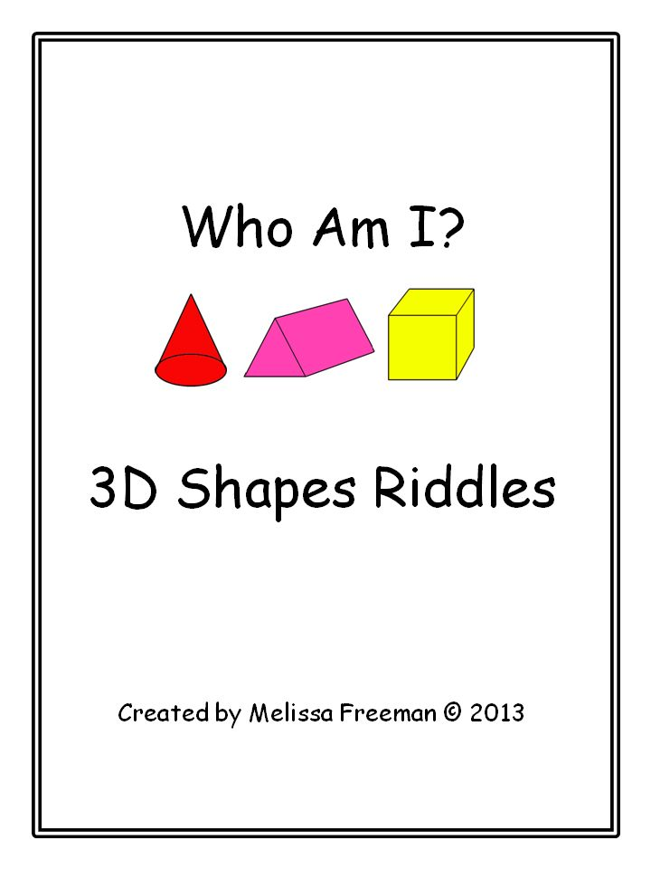 17+ best images about 2nd/3rd Grade Math-Geometry on