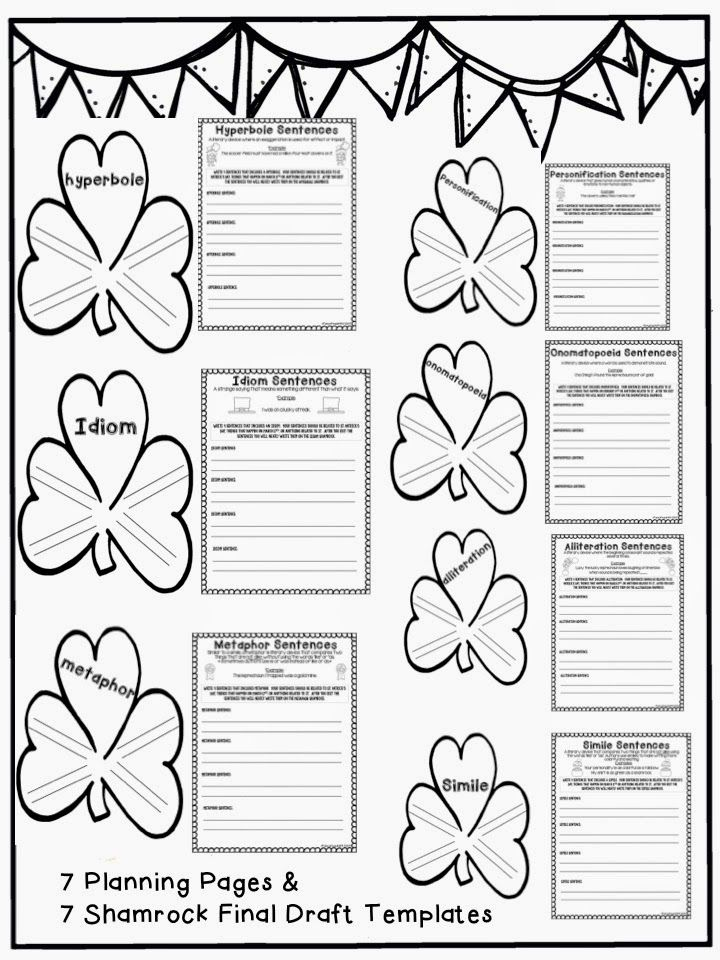 251 best images about Fancy Ideas for 4th Grade on