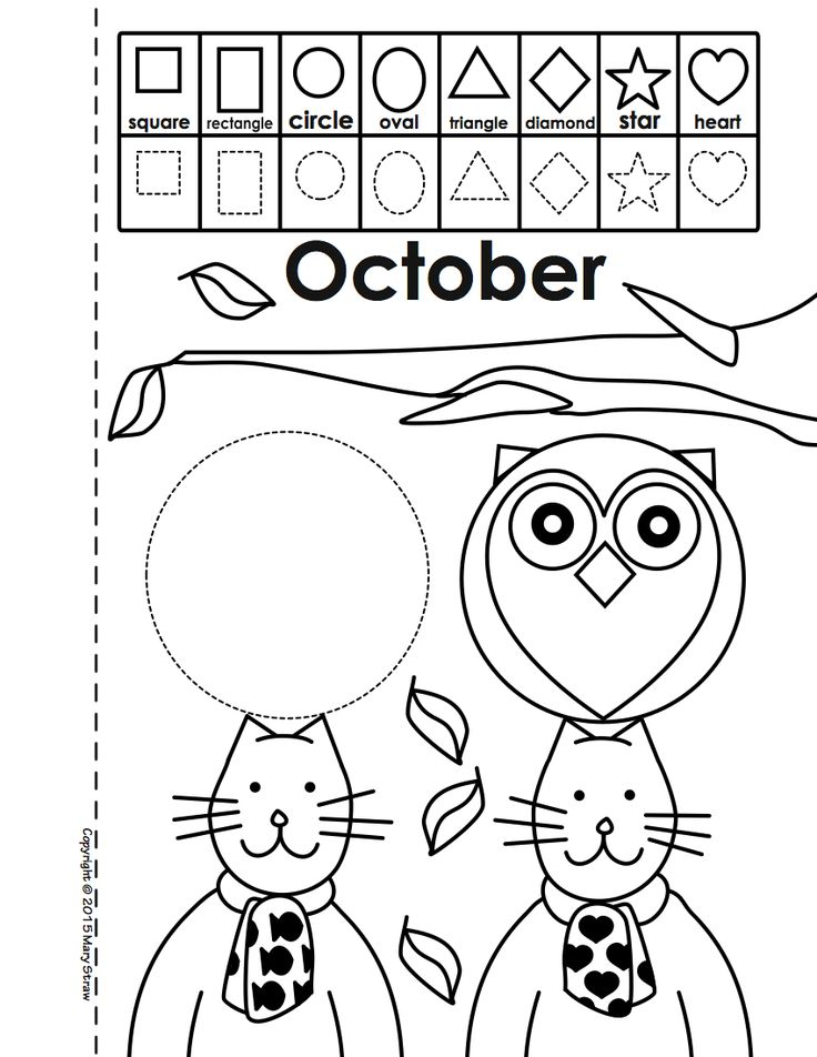 1000+ images about Mary Straw-Activity Coloring Pages on