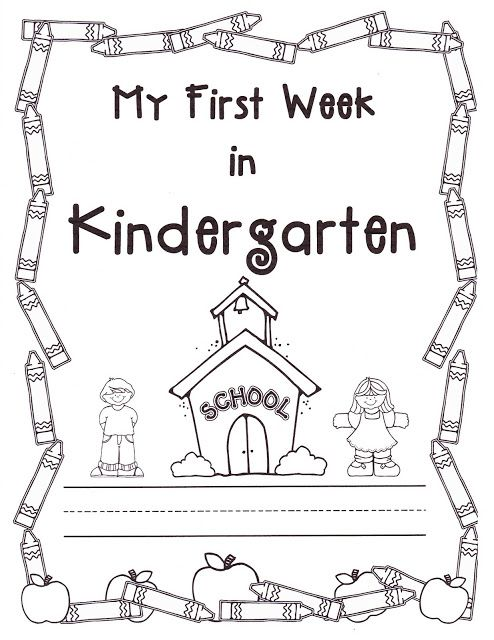 17 Best ideas about Kindergarten First Week on Pinterest
