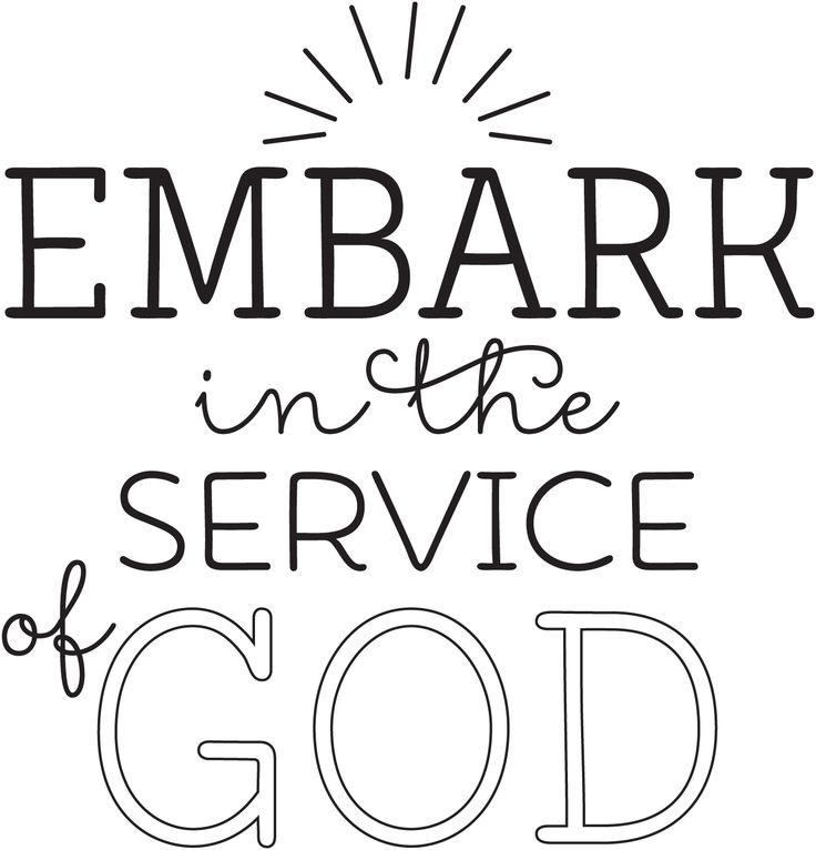 17 Best images about lds Embark in the Service of God 2015